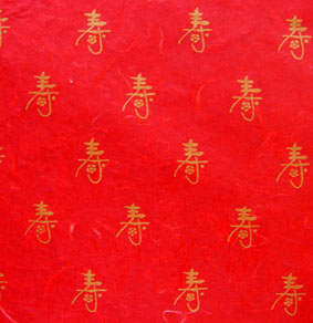 12x12 Japanese - Red/Gold