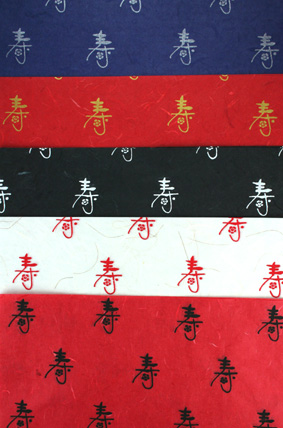 Pack of 25 12 x 12 Assorted Japanese Prints
