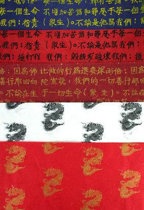 Pack of 25 12 x 12 Assorted Chinese Prints