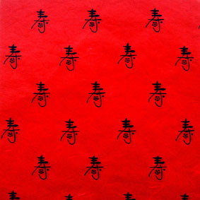 12x12 Japanese - Red/Black