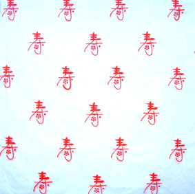 12x12 Japanese - White/Red