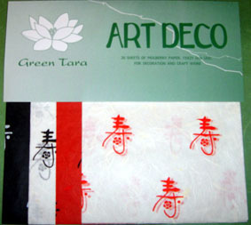 20 A5 Sheets Art Deco Papers Japanese 2