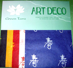 20 A5 Sheets Art Deco Papers Japanese 1