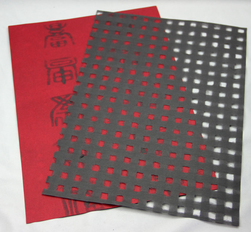 A4 Lattice Mulberry Paper, Black
