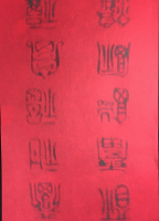 A4 Water Mark Paper Chinese Red/Black 20 Pcs